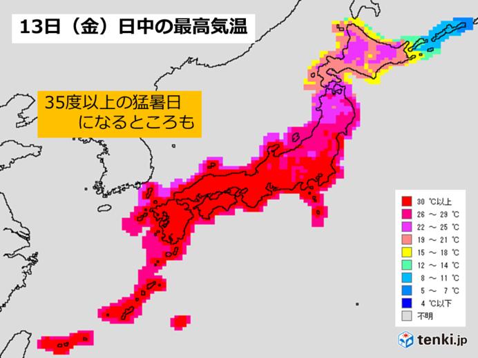 13日 西日本・東海エリアの天気と注意点