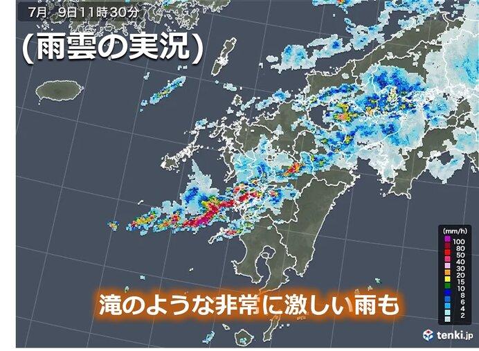 活発な雨雲 次々と九州へ