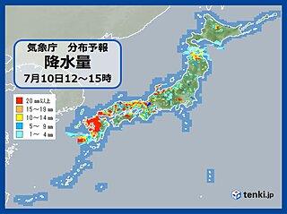 10日土曜 九州を中心に大雨 全国的にも非常に激しい雨 関東以西は熱中症にも警戒