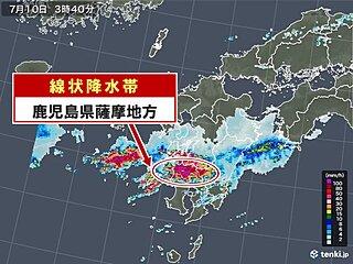 鹿児島県薩摩地方で 線状降水帯による非常に激しい雨