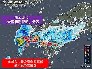 鹿児島県・宮崎県に続き 熊本県に「大雨特別警報」発表
