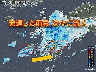 鹿児島・宮崎・熊本に大雨特別警報 命を守る行動を!