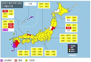 宮崎県・熊本県の「大雨特別警報」は「大雨警報」に切り替わりました