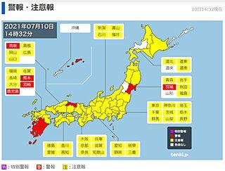 鹿児島県の「大雨特別警報」も「大雨警報」に切り替わりました