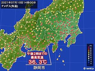 静岡市で36℃台と体温並みに 東京都心含め関東や東海で今年一番の暑さ