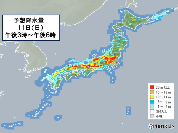 あす11日 局地的に激しい雨