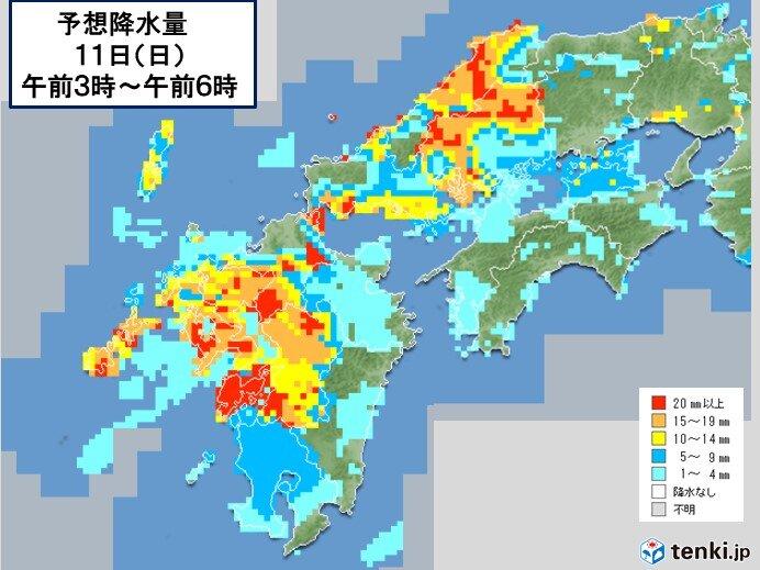 あす11日も続く大雨 土砂災害などに警戒 大雨のあとは続々と梅雨明けか