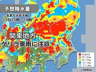 関東 午後は天気急変 局地的に非常に激しい雨や雷も 道路の冠水など注意