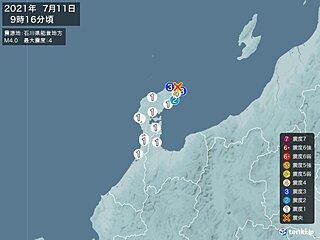 石川県で震度4の地震 津波の心配なし