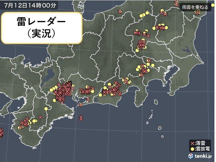 東海地方 あす13日(火)にかけての天気