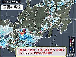 東海地方 三重県で猛烈な雨を観測 しばらく天気の急変と暑さに注意