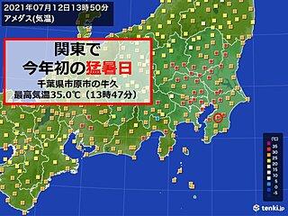 関東で今年初の「猛暑日」 千葉県市原市の牛久 最高気温35.0℃