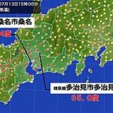 東海地方 各地で厳しい暑さ 熱中症と天気の急変に注意