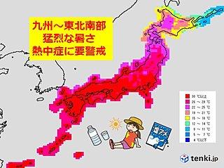 九州~関東、東北南部 猛烈な暑さに警戒を