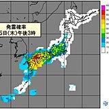15日 九州~関東 天気急変 土砂災害や低い土地の浸水に警戒