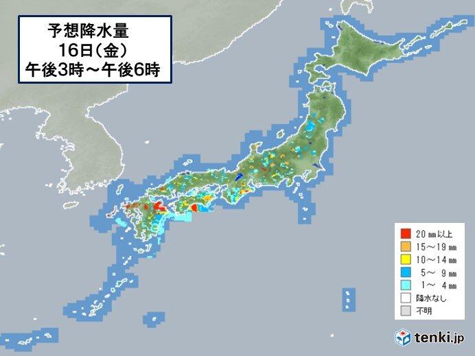 あす 西日本を中心に激しい雨
