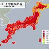 17日(土) 全国的に「厳暑」 約7割で30℃超 猛烈な暑さも 熱中症に厳重警戒