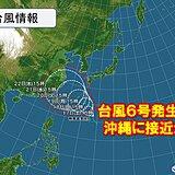 「台風6号」発生へ 列島への影響は? 沖縄は荒天 本州付近は「酷暑」に警戒
