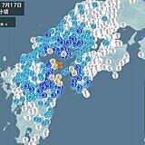 山口県、愛媛県、大分県で震度4の地震 津波の心配なし