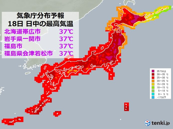 18日日曜 灼熱列島 予想最高気温37℃ 体温並み続出 東京都心今年1番の暑さか