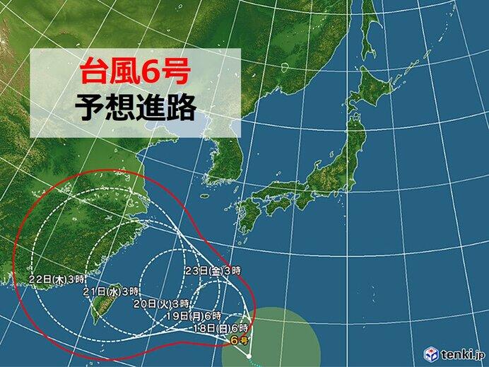 【19日月曜~25日日曜】台風6号の影響は?