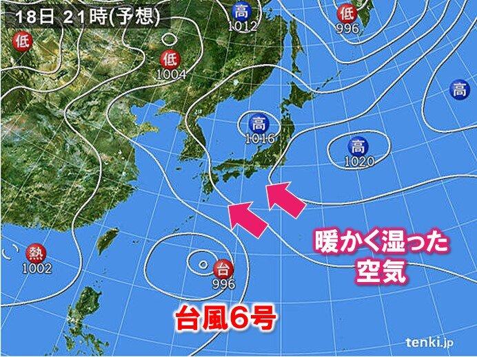 沖縄は台風接近 西日本は局地的な大雨