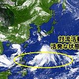 台風6号は沖縄に接近へ 熱帯低気圧の発生が相次ぐ可能性あり 日本への影響は?