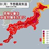 日本列島は月曜も「危険な暑さ」 台風6号「強い」勢力へ 沖縄は猛烈な風が吹く恐れ