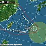 台風6号 「強い」勢力に発達予想 特徴と警戒ポイントは?