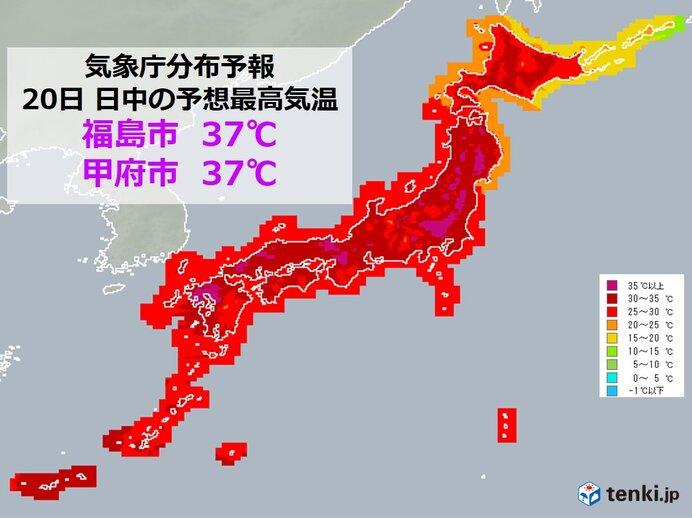 20日火曜 予想最高気温37℃も 連続「猛暑日」が続出 危険な暑さはいつまで?