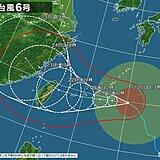 大東島地方で30メートル超の風 台風6号は今後「強い勢力」で沖縄本島地方に接近へ