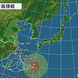 「台風6号」沖縄は大荒れの天気が長引く恐れ 南の海上では別の熱帯擾乱も発生か