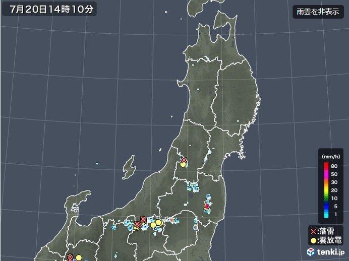 今週は大気不安定 局地的な雷雨にも注意