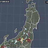 福島県に竜巻注意情報 激しい突風に注意(午後3時23分発表)