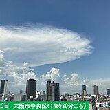 関西 かなとこ雲を見かけたら、激しい雷雨に注意を