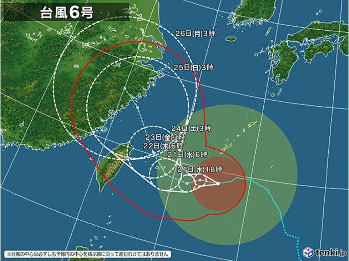 沖縄 台風接近で大荒れ