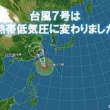 台風7号は華南で熱帯低気圧に変わりました 台風6号には引き続き警戒を