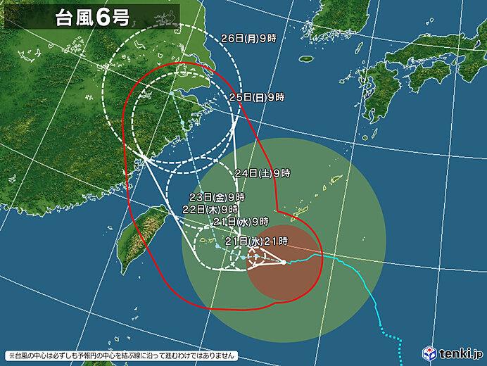 「強い勢力」の台風6号 沖縄の南を西よりへ
