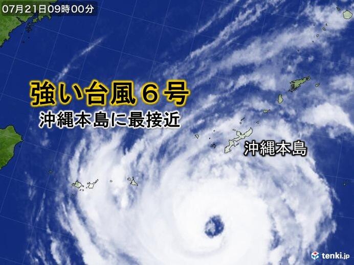 眼がくっきり「強い」台風6号 沖縄本島に最接近 影響が長引く恐れも 暴風に警戒を