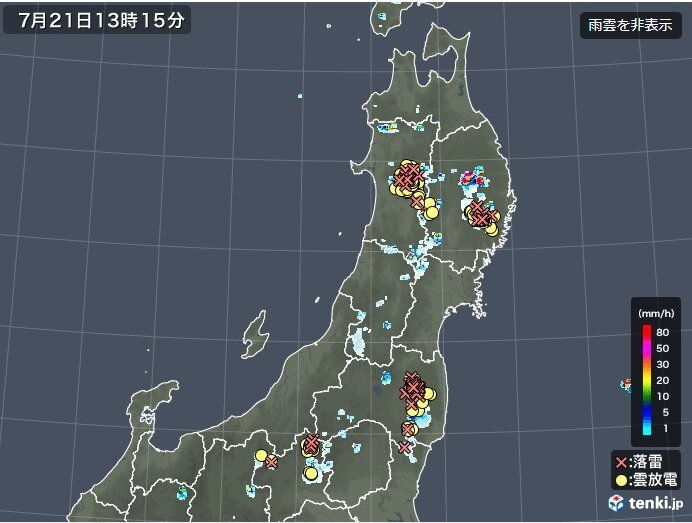 急な激しい雨にも警戒 福島県に土砂災害警戒情報