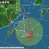 台風6号は今後「非常に強い」勢力へ 暴風・大雨の影響が長引くおそれ