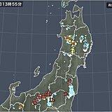福島県に竜巻注意情報 激しい突風に注意(午後1時48分発表)