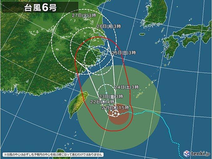 「大型で強い」台風6号 今後「非常に強い」勢力へ 暴風・大雨・高波が長引く恐れ
