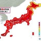 22日・海の日 熱中症危険レベル 体温並みの暑さも 沖縄は台風接近で猛烈な風