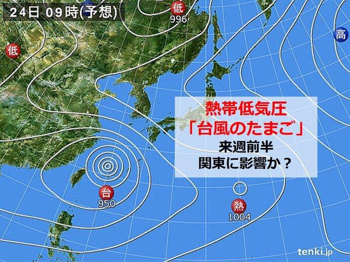 ポイントその3「台風のたまご」発生の可能性