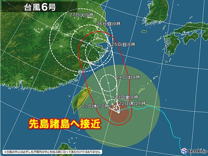 大型で強い台風6号 まもなく非常に強い勢力へ発達 先島諸島へかなり接近