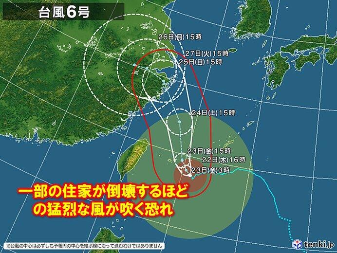「台風6号」沖縄は暴風と大雨が長引く 新たな台風のたまごも発生へ 本州も油断せず