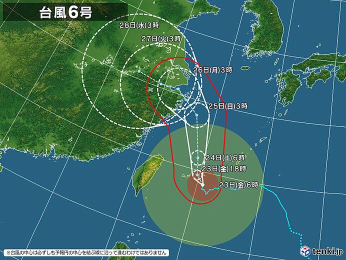 大型で強い台風6号 依然として動きが遅い 沖縄と奄美 影響長引く