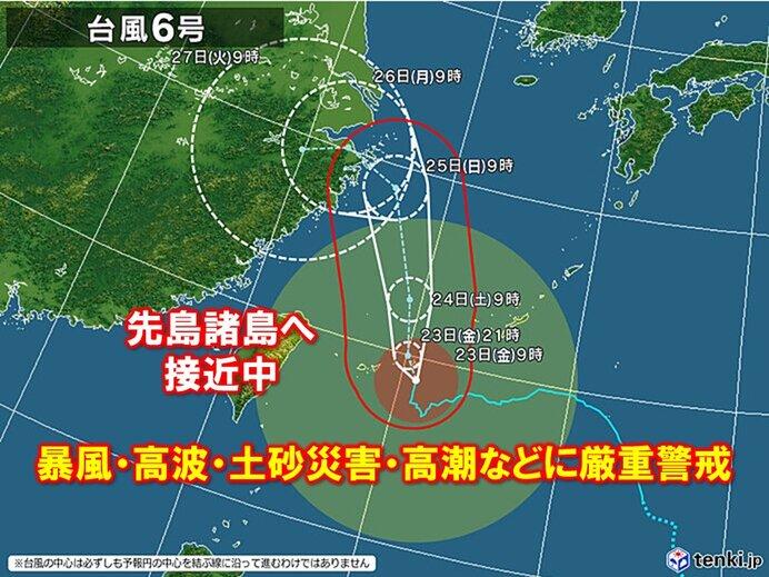 台風6号 発達しながら北上 沖縄では大荒れ長引く 新たに熱帯低気圧が発生