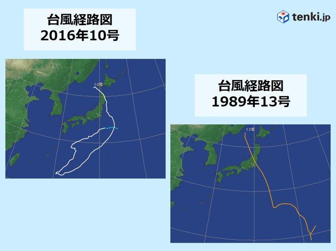 台風8号 珍しいコースで北上 来週は本州へ接近・上陸の可能性